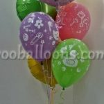 Cute Balloons Bouquet
